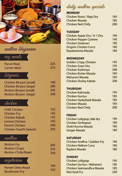 Swathi Spice n Ice menu 1