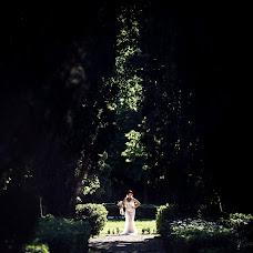 Wedding photographer Dmitriy Makarchenko (weddmak). Photo of 31.10.2018