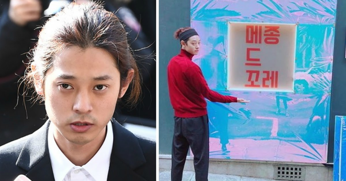 Jung Joon Youngs Restaurant Launch In France Canceled In -6938