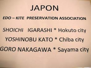 Photo: Japon Kite Team
