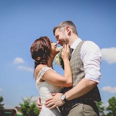 Wedding photographer Nelli Musina (MusinaNelly). Photo of 14.07.2018