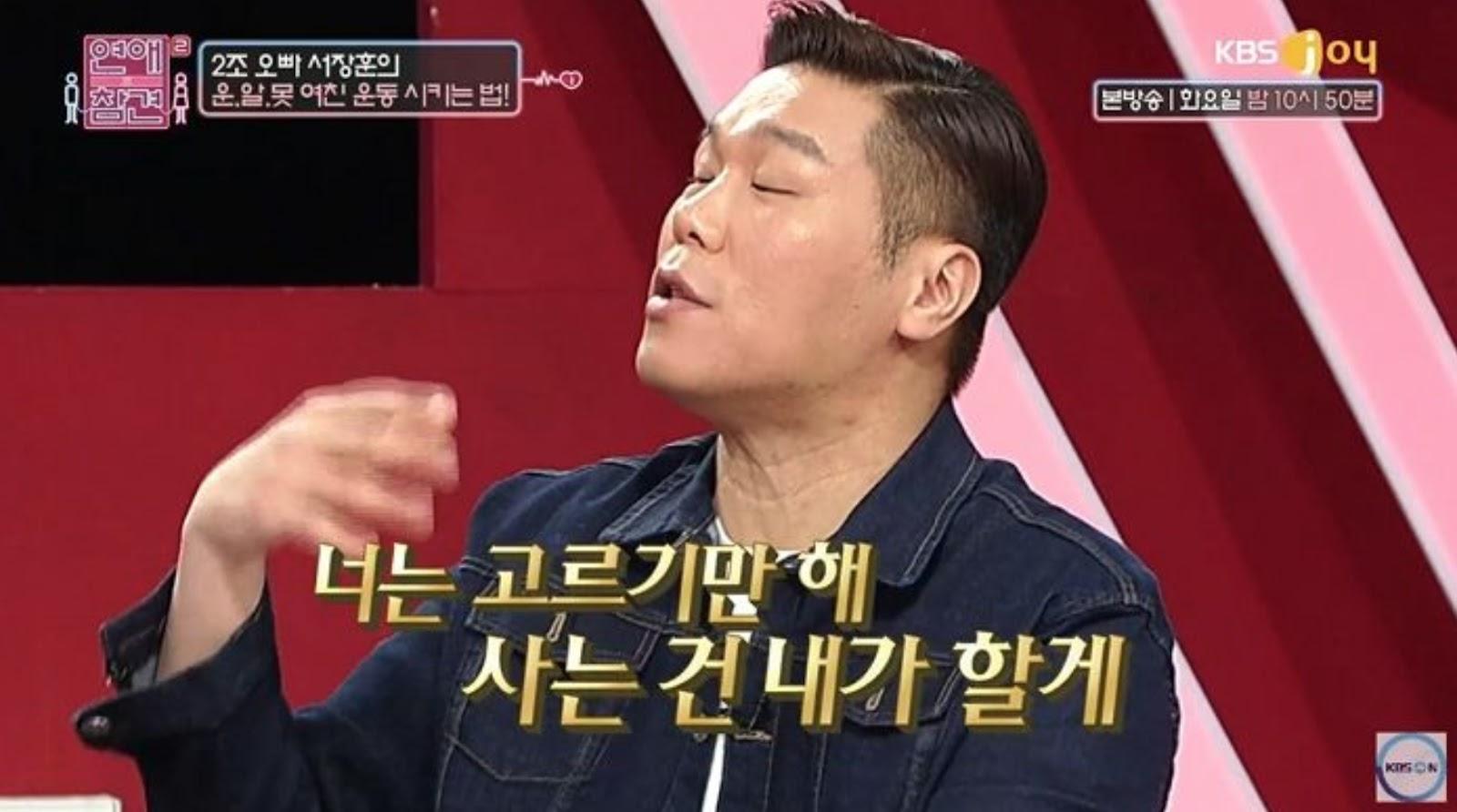 janghoon3