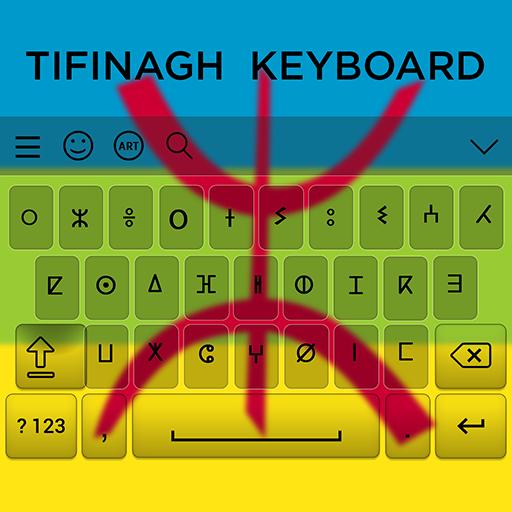 tifinagh gratuit