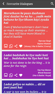 War & Battle Funny Filmy Dialogues - náhled