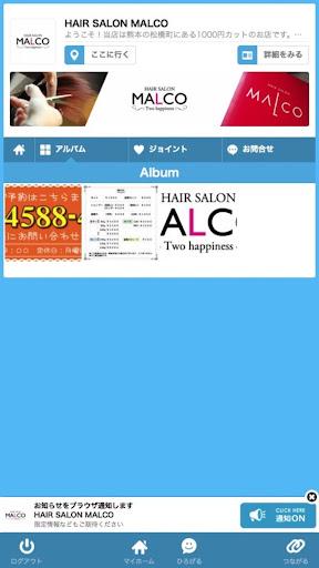 HAIR SALON MALCO 1.0 Windows u7528 2