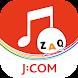 J:COMミュージック powered by うたパス