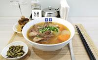 樂澄小店 牛肉麵專門店