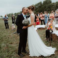Wedding photographer Sonia Oysel (SoniaOysel). Photo of 19.09.2018