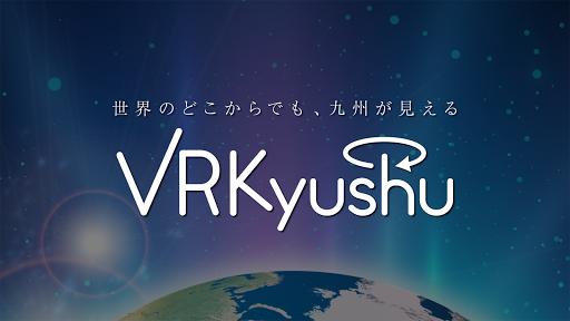 VR Kyushuuff08uff36uff32u4e5du5ddeuff09uff5eu3069u3053u306bu3044u3066u3082u4e5du5ddeu304cu898bu3048u308buff5e 1.4 Windows u7528 1