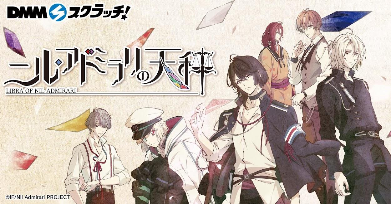 TVアニメ『ニル・アドミラリの天秤 スクラッチ』