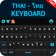 Thai keyboard
