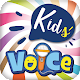 Download kids' voice For PC Windows and Mac