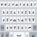 Amharic Keyboard - tools icon