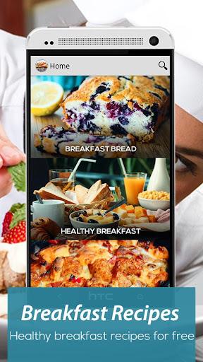 朝食のレシピ