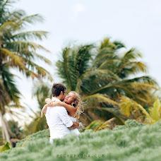 Wedding photographer Marina Pochepkina (pochepkina). Photo of 24.08.2015