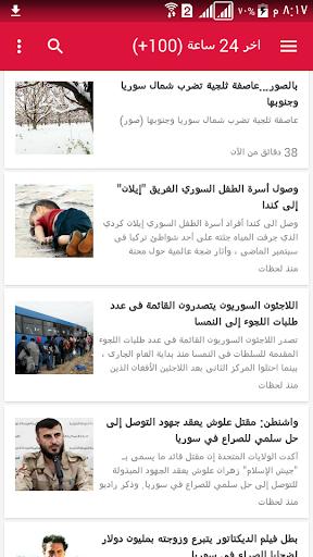اخبار سوريا الان