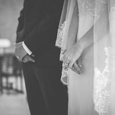 Wedding photographer Thomas Carlotti (carlotti). Photo of 29.09.2015