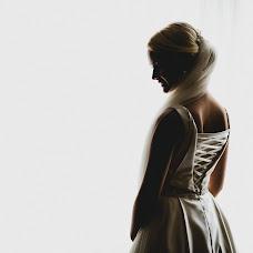 Wedding photographer Mariya Matyukhina (MarryMe). Photo of 04.09.2015
