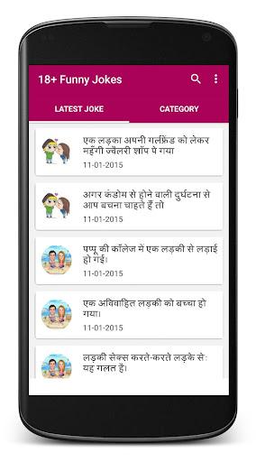 玩娛樂App|18+ Adult Jokes免費|APP試玩