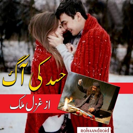 dating tarina Urdu dating apps markkina osuus