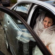 Wedding photographer Denise Motz (denisemotz). Photo of 04.05.2018
