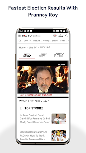 NDTV Lite - News from India and the World - náhled