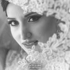 Wedding photographer Islam Aliev (Aliev). Photo of 06.07.2015