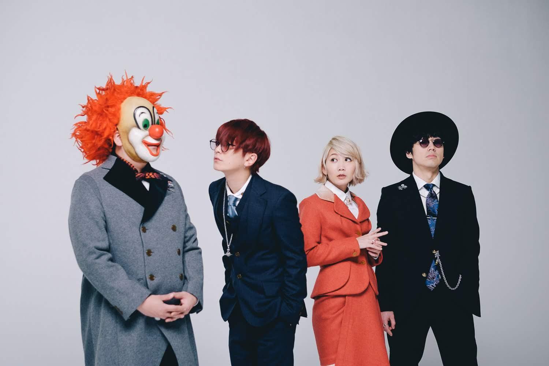 [迷迷演唱會] 世界末日 SEKAI NO OWARI 十月來台會樂迷