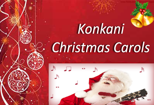 Konkani Christmas Carols