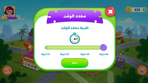 u0623u0628u062cu062fu064au0627u062a - Abjadiyat 1.3.5 screenshots 8