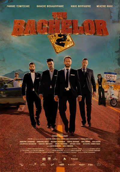 https://www.myfilm.gr/v2/images/stories/2017/the-bachelor-2/Poster.jpg