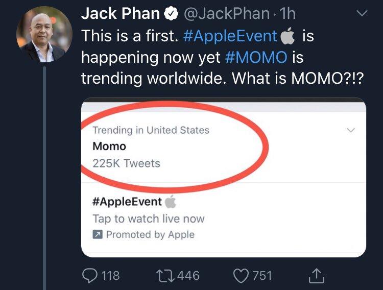 momo2