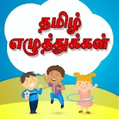 Learn Tamil Alphabets