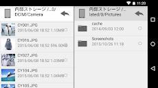 ファイルマネージャーのおすすめ画像3