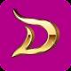 Karoke Dangdut VCD Offline Terbaru 2019