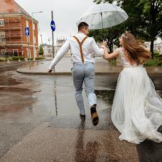 Hochzeitsfotograf Vladimir Virstyuk (Sunshinefamily). Foto vom 11.06.2019
