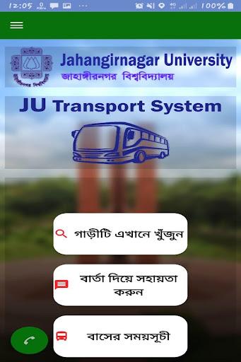 JU Transport 1.113 screenshots 2