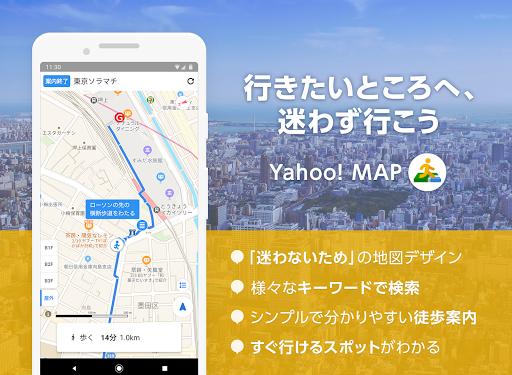 Yahoo! MAP - u3010u7121u6599u3011u30e4u30d5u30fcu306eu30cau30d3u3001u5730u56f3u30a2u30d7u30ea 7.7.0 screenshots 1