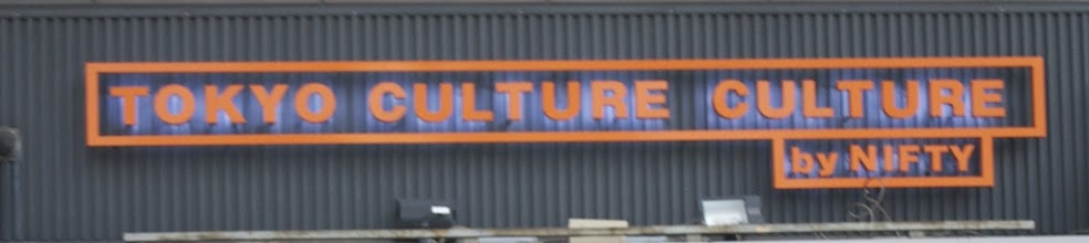Photo: Twice as much Culture! #engrish