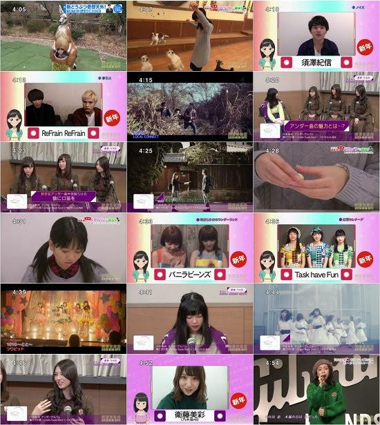(TV-Music)(1080i) 乃木坂46 – 開運音楽堂 SP 180106