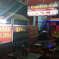 Khana Khajana photo 3
