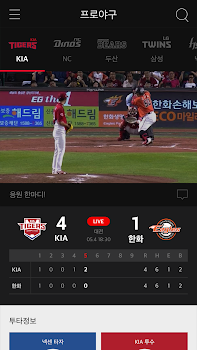 티빙(tving) - 실시간TV,방송VOD,영화VOD