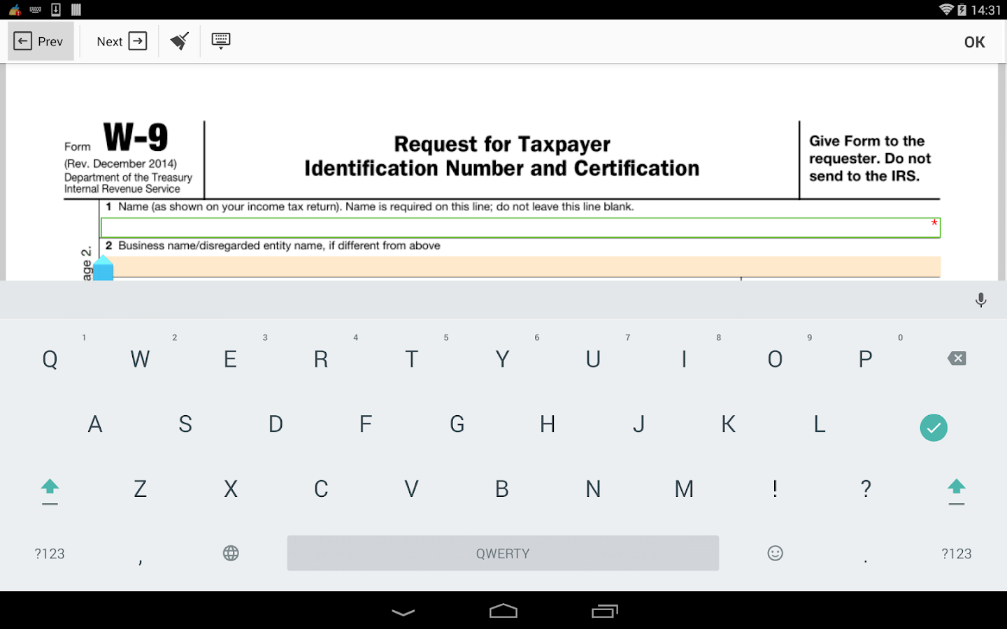IRS W-9 form- screenshot