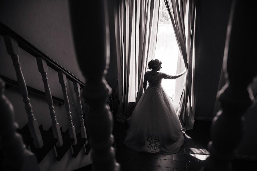 Svadobný fotograf Katerina Karpeshova (Eska). Fotografia publikovaná 10.05.2018