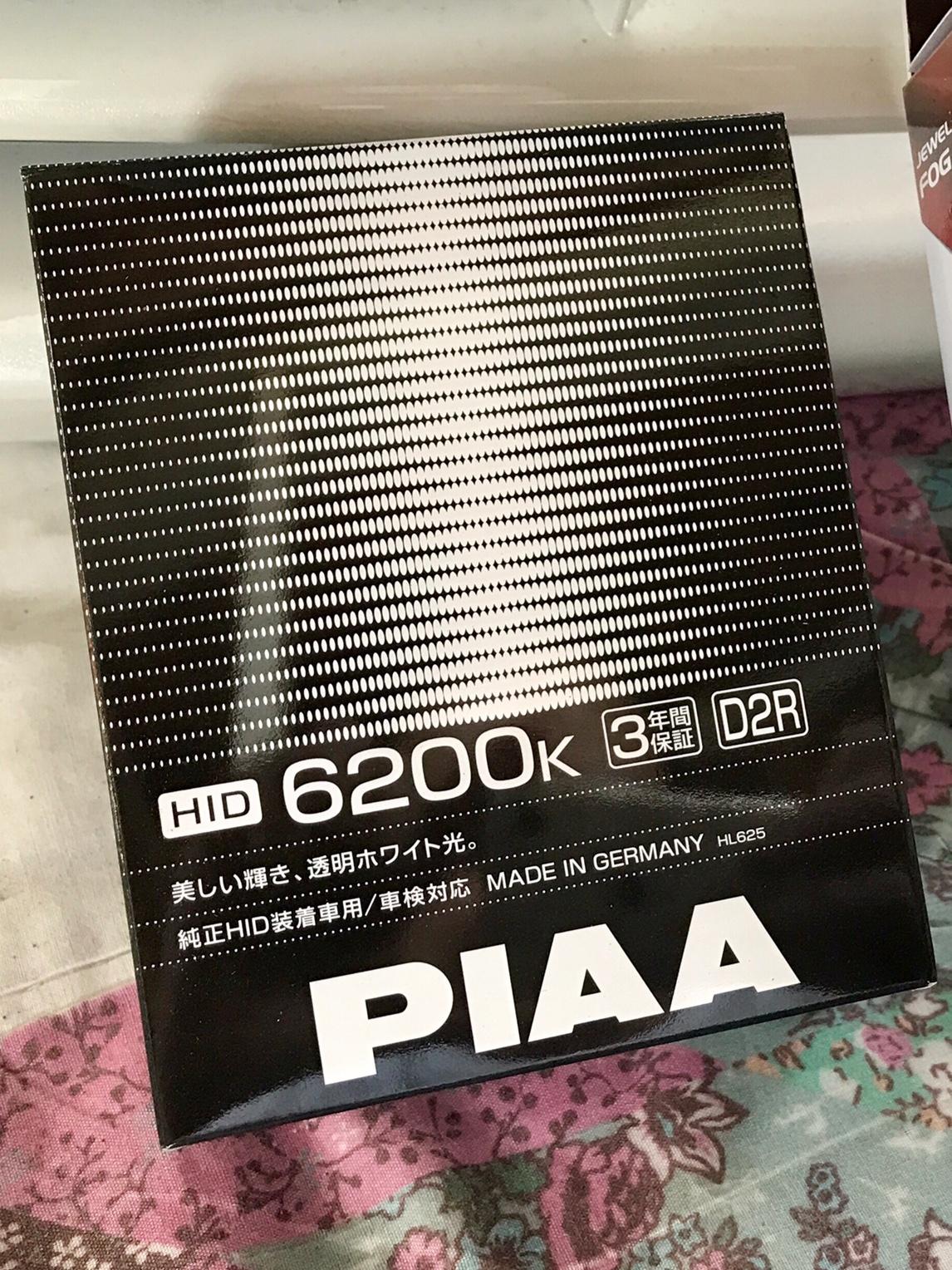 piaa d2r 6000k クラウンロイヤル grs182 19年式 60thanniversaryed