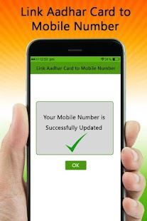 Link Aadhar Card to Mobile Number /SIM Card Online - náhled