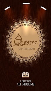 Quranic Duas- screenshot thumbnail