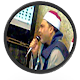 Download تراث الشيخ بلال الغواص For PC Windows and Mac