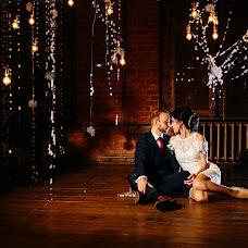 Wedding photographer Andrey Vasiliskov (dron285). Photo of 01.01.2018
