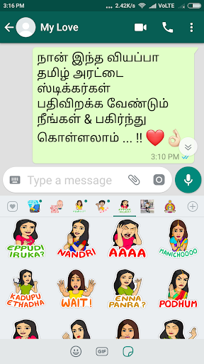 Tamil Chat Sticker - screenshot